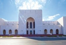 the National Museum of Oman